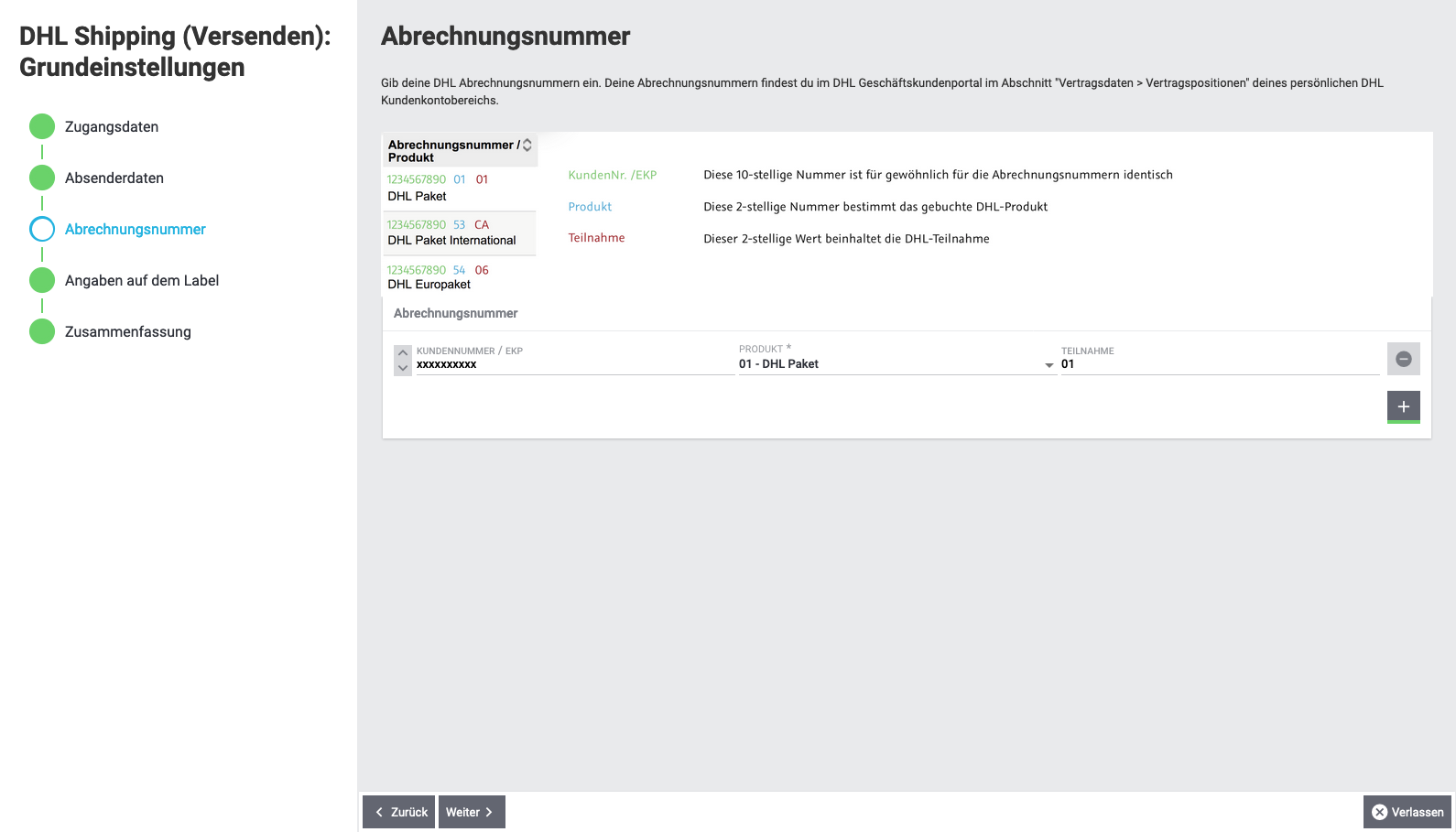 DHL Shipping (Versenden) | Integration | plentyMarketplace
