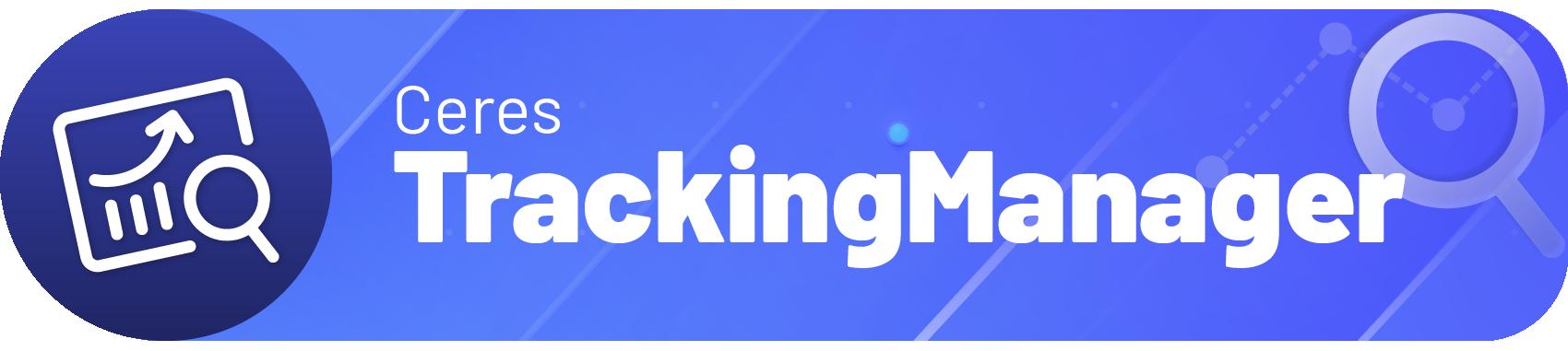 TrackingManager